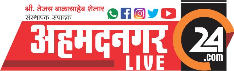 Ahmednagarlive24.com