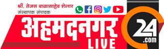 Ahmednagar Live24